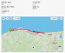 北栄町往復のログ(中) - 1.jpeg