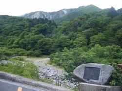 大山寺橋.jpg