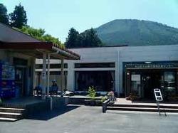 大山農村改善センター - 1.jpeg