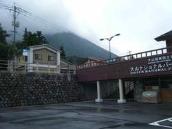 大山NPC.jpg