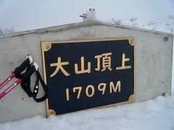 山頂碑にタッチ - 1.jpeg