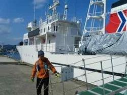 水産庁の船 - 1.jpeg