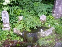 清浄泉.jpg