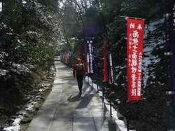 登りの石坂 - 1.jpeg
