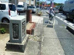 県境碑(島根側から).jpg