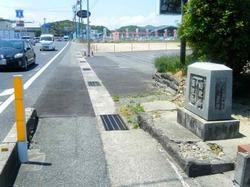 県境碑(鳥取県側から).jpg