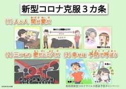 3密ポスター(小).jpg