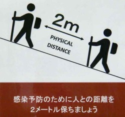 Pyisical Distance−2.jpg